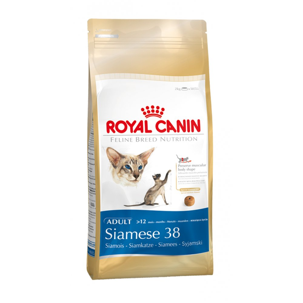 Royal Canin Siamese 38 Cat Food 4kg