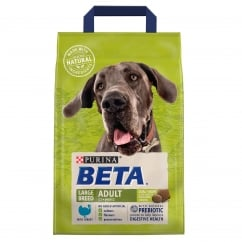 Adult Large Breed Dog Food with Turkey 2+ Years 2.5kg