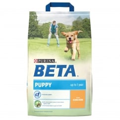Puppy Complete Dog Food With Chicken 2.5kg