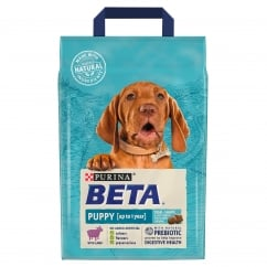 Puppy Dog Food with Lamb 2.5kg