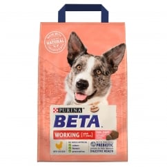 Working Adult Dog Food with Chicken 1+ Years 2.5kg