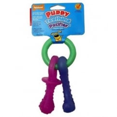 Puppy Pacifier - Extra Small