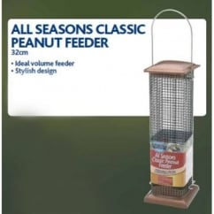 All Seasons Classic Peanut Feeder